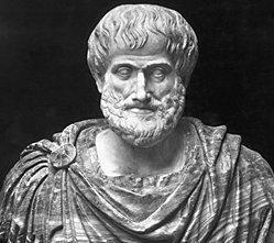 Foto de un busto del filósofo Aristóteles